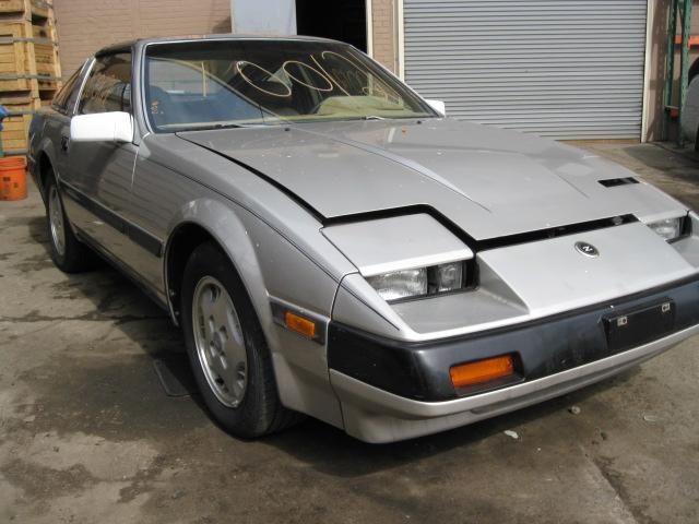 Image Is Loading Front Door Nissan 300zx 1984 84 85 86