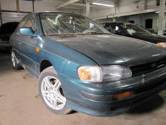 1993 Parts Parting Out 1993 Subaru