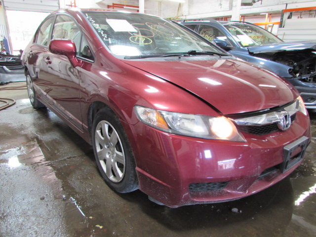 Parting Out 2010 Honda Civic U2013 Stock # 150277. This Is A 2010 Honda Civic  For Parts.