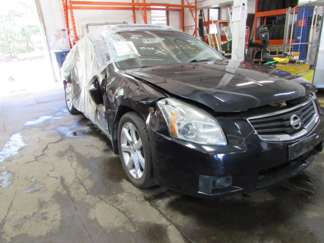 used nissan maxima parts car stock 160252 tom 39 s foreign auto parts quality used auto parts. Black Bedroom Furniture Sets. Home Design Ideas