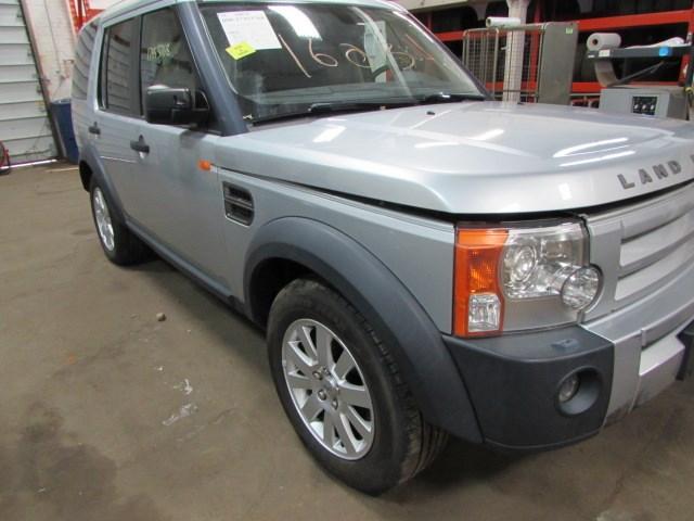 windshield wiper arm land rover lr3 2006 06 835836. Black Bedroom Furniture Sets. Home Design Ideas