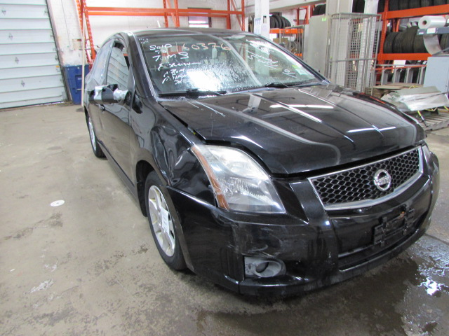 Parting Out 2010 Nissan Sentra Stock 160376 Tom 39 S