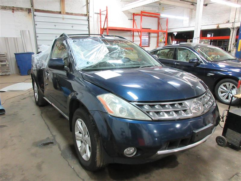 used nissan murano parts tom 39 s foreign auto parts quality used auto parts. Black Bedroom Furniture Sets. Home Design Ideas