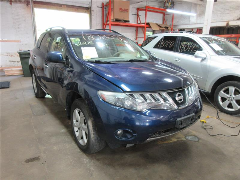 parting out 2010 nissan murano stock 180202 tom 39 s foreign auto parts quality used auto parts. Black Bedroom Furniture Sets. Home Design Ideas